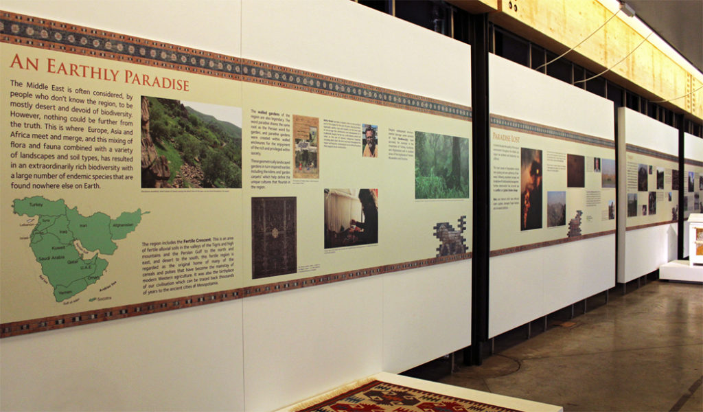 Earthly paradise panels